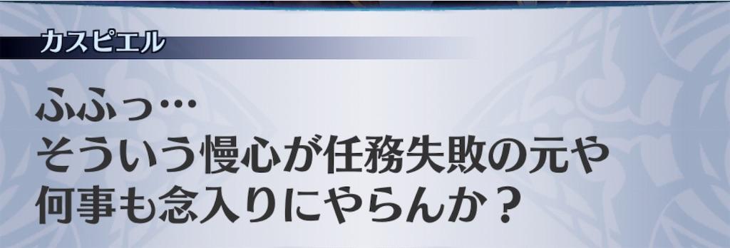 f:id:seisyuu:20190725205149j:plain