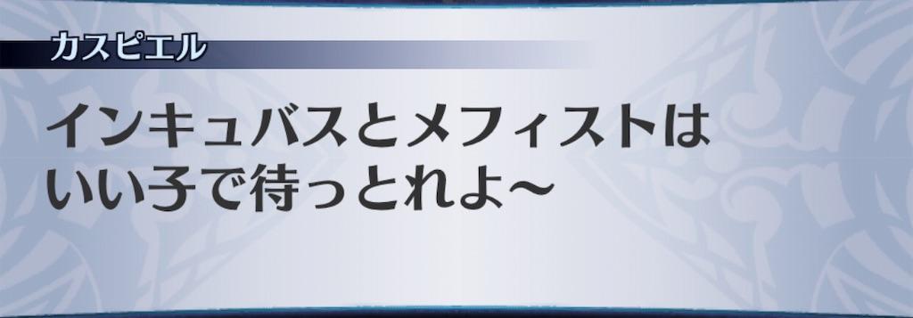f:id:seisyuu:20190725205259j:plain