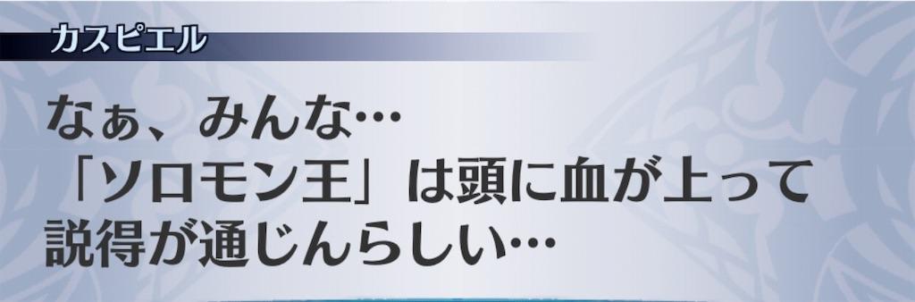 f:id:seisyuu:20190725205737j:plain