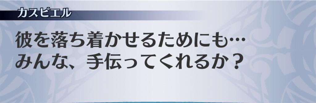 f:id:seisyuu:20190725205741j:plain