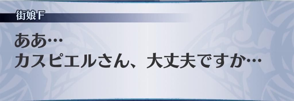 f:id:seisyuu:20190725210312j:plain