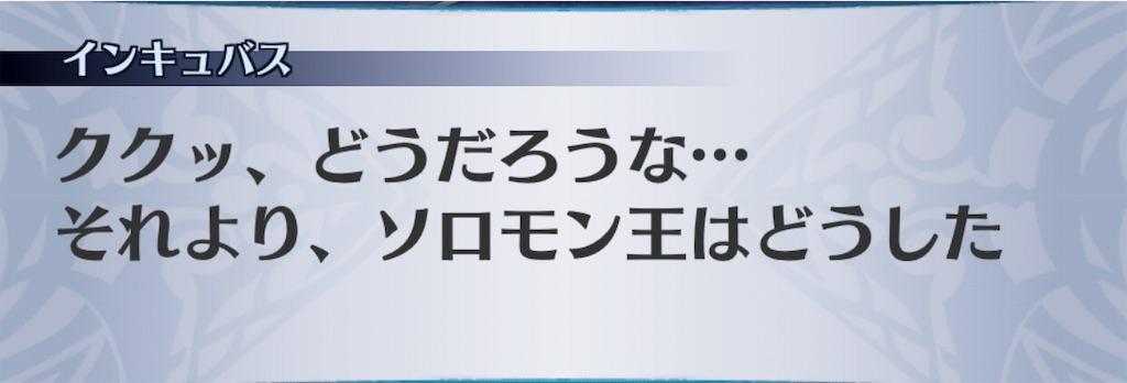 f:id:seisyuu:20190726144012j:plain