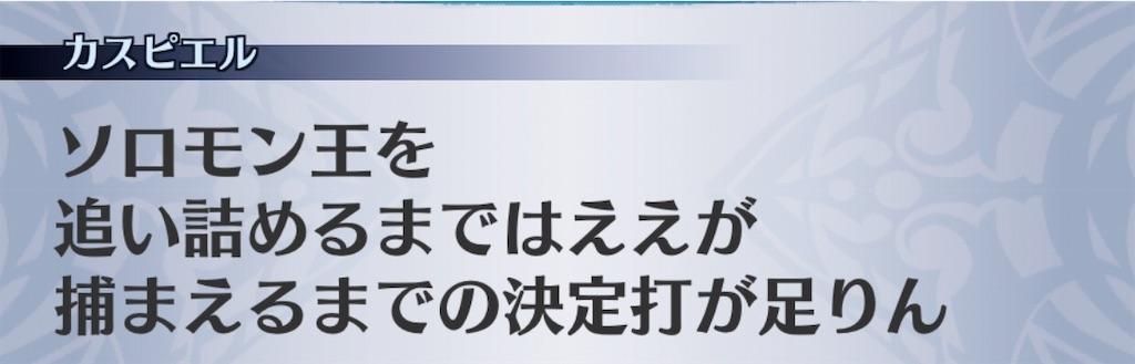 f:id:seisyuu:20190726144041j:plain