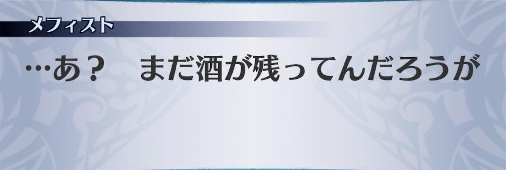 f:id:seisyuu:20190726144529j:plain