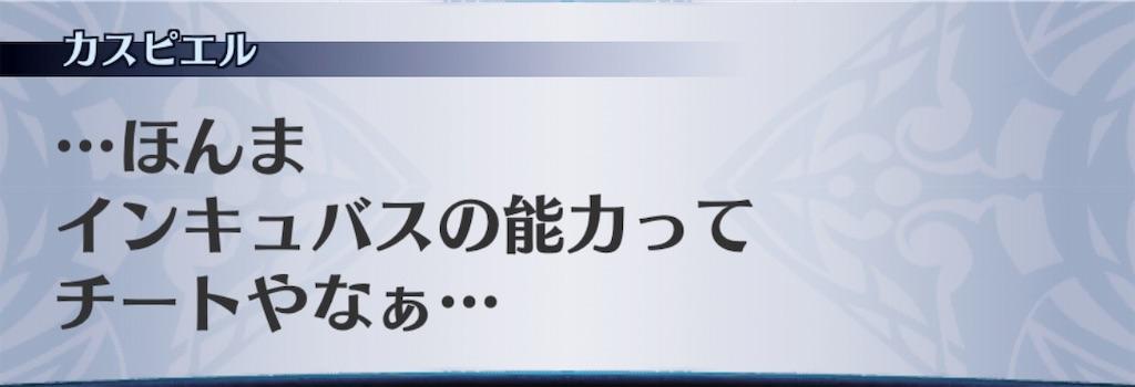 f:id:seisyuu:20190726144830j:plain