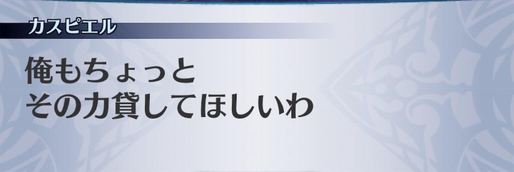 f:id:seisyuu:20190726144833j:plain