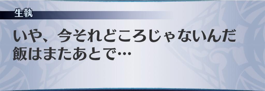 f:id:seisyuu:20190726145152j:plain