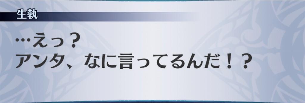 f:id:seisyuu:20190726145222j:plain