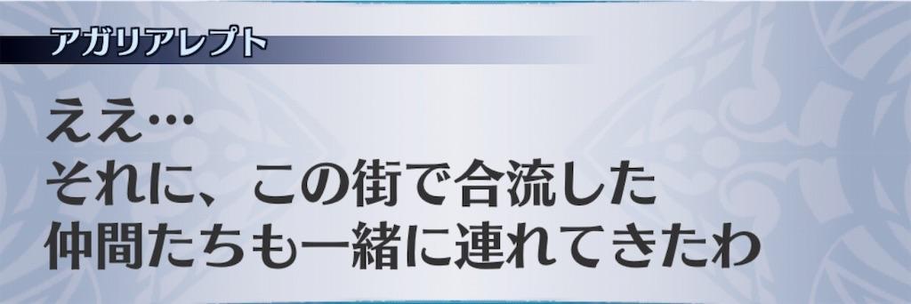 f:id:seisyuu:20190726145521j:plain