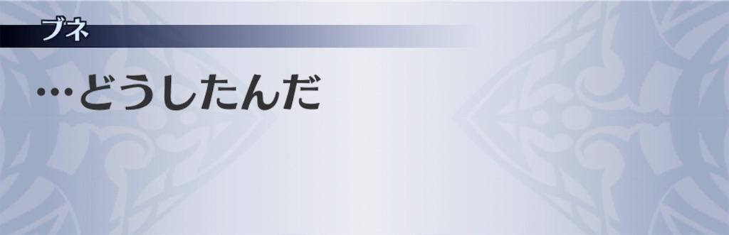 f:id:seisyuu:20190726145813j:plain