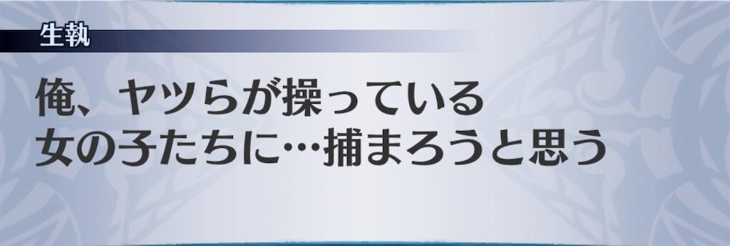f:id:seisyuu:20190726145816j:plain