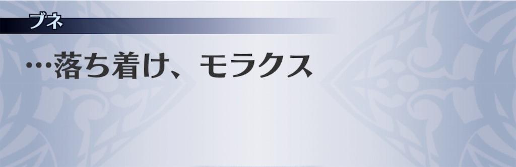 f:id:seisyuu:20190726145901j:plain