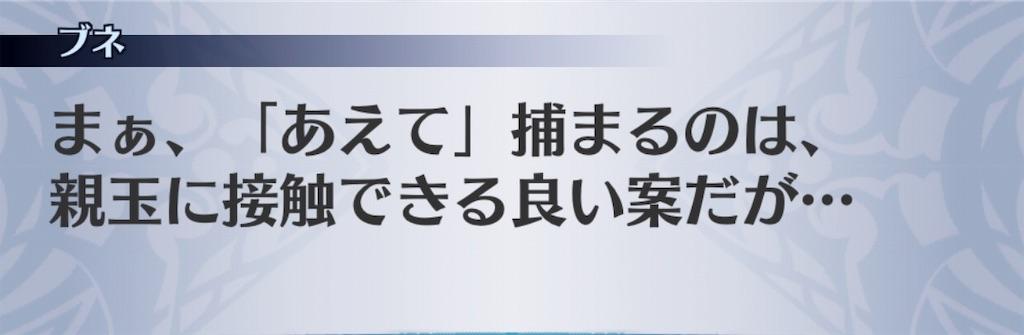 f:id:seisyuu:20190726145904j:plain
