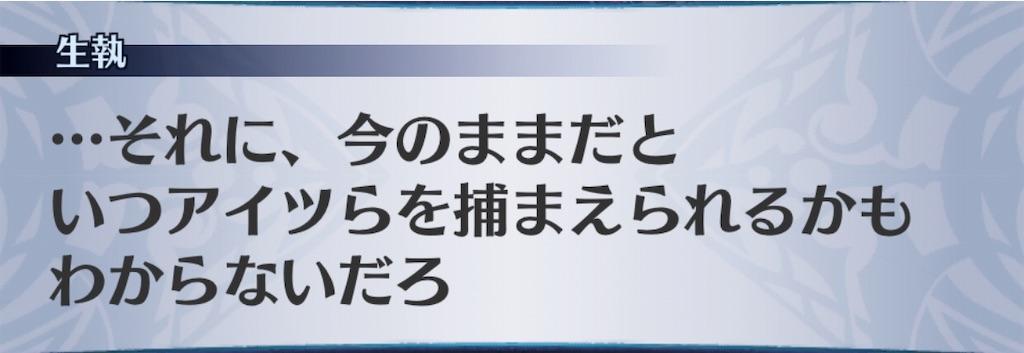 f:id:seisyuu:20190726150049j:plain