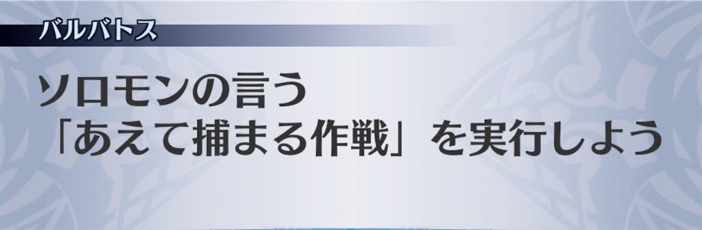 f:id:seisyuu:20190726150219j:plain