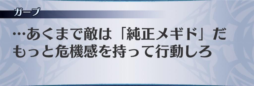 f:id:seisyuu:20190726150317j:plain