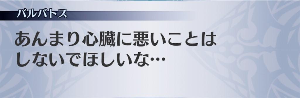 f:id:seisyuu:20190726150324j:plain