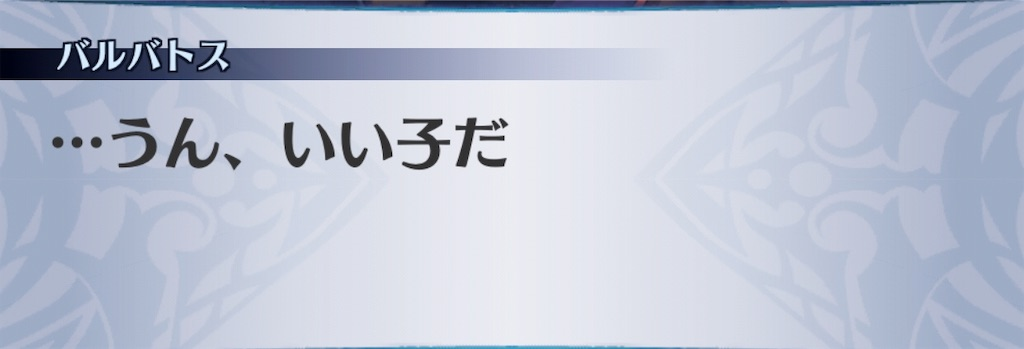 f:id:seisyuu:20190726150354j:plain