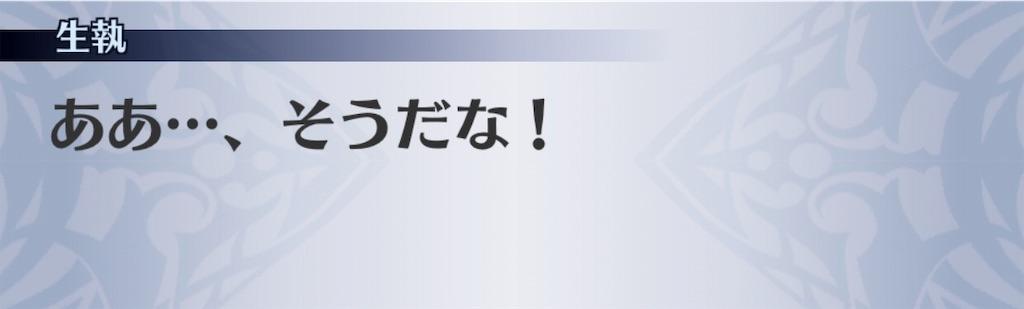 f:id:seisyuu:20190726150452j:plain