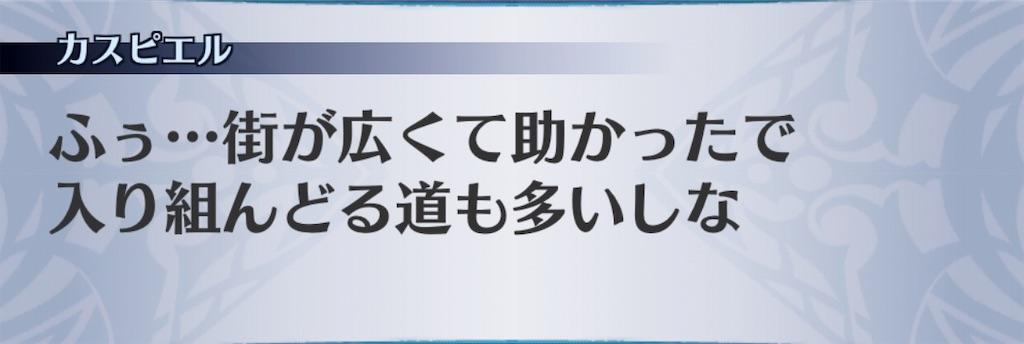 f:id:seisyuu:20190726151513j:plain