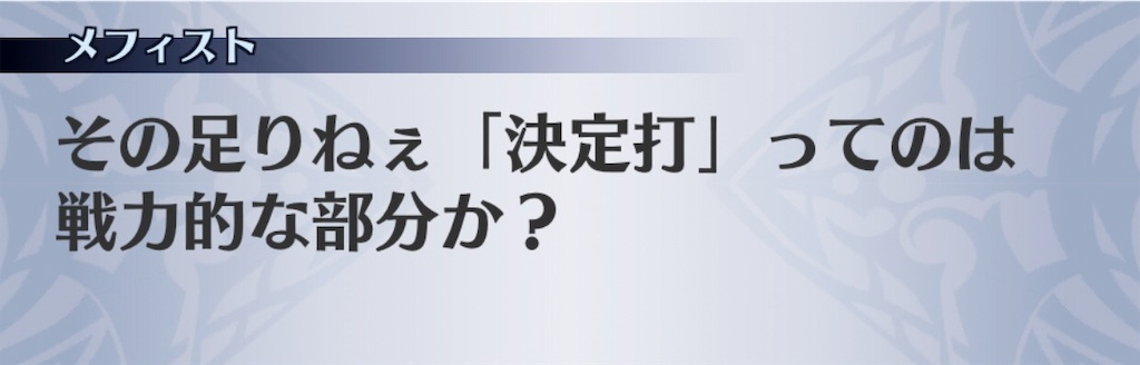 f:id:seisyuu:20190726151550j:plain