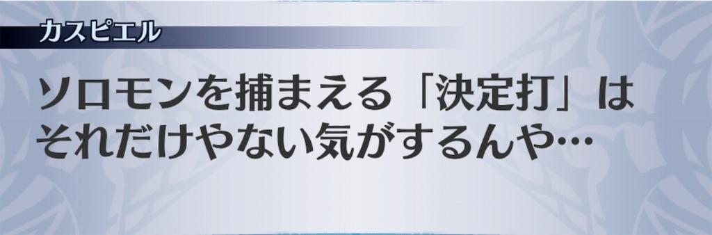 f:id:seisyuu:20190726151636j:plain