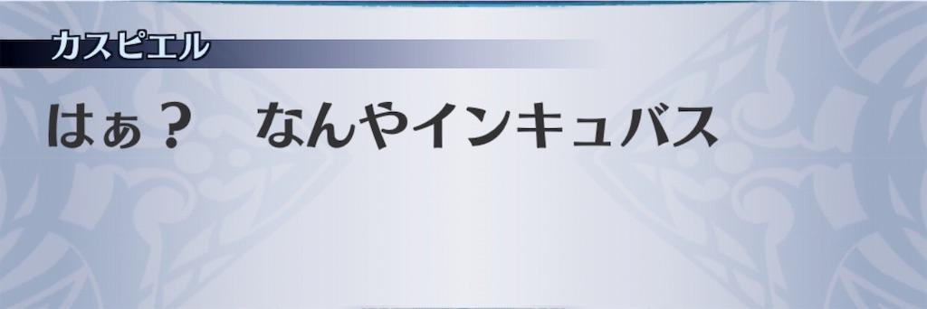 f:id:seisyuu:20190726151741j:plain