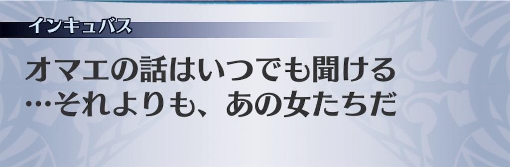 f:id:seisyuu:20190726151843j:plain