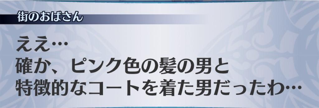 f:id:seisyuu:20190726151950j:plain