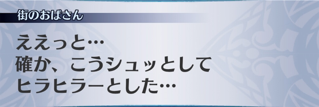 f:id:seisyuu:20190726151959j:plain