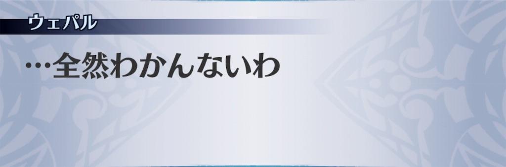 f:id:seisyuu:20190726152003j:plain
