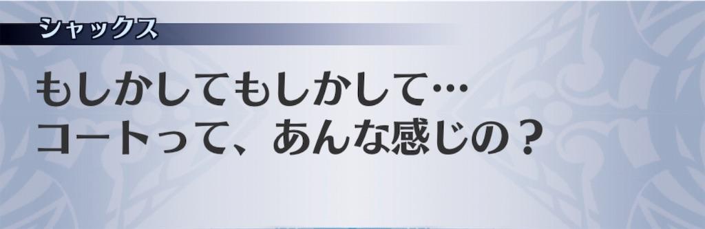f:id:seisyuu:20190726152110j:plain