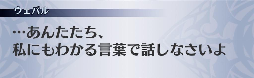 f:id:seisyuu:20190726152226j:plain