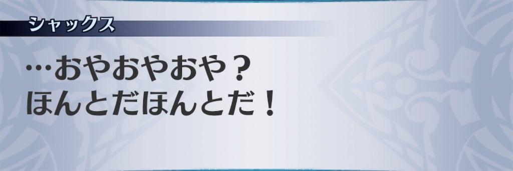 f:id:seisyuu:20190726152321j:plain