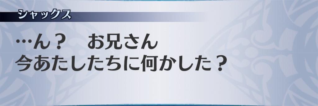 f:id:seisyuu:20190726152411j:plain