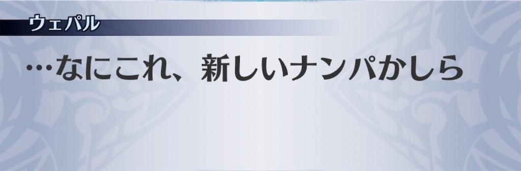 f:id:seisyuu:20190726152414j:plain
