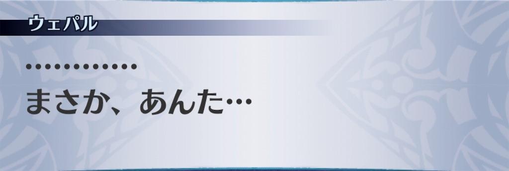 f:id:seisyuu:20190726152526j:plain