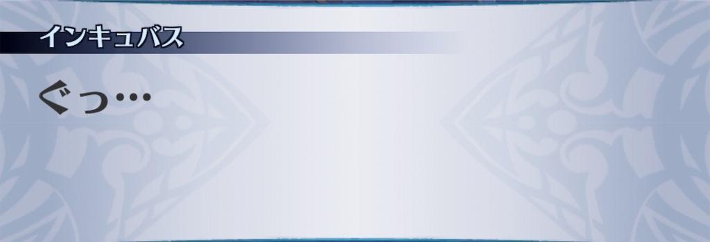f:id:seisyuu:20190726152534j:plain