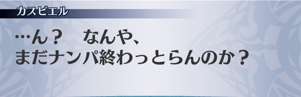 f:id:seisyuu:20190726152538j:plain