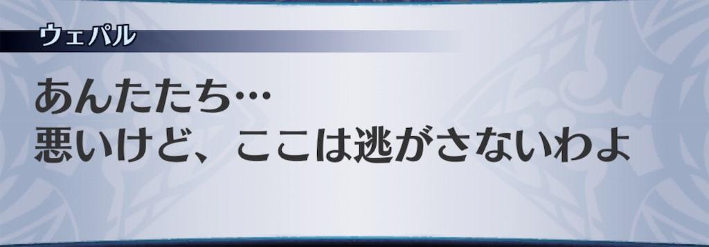 f:id:seisyuu:20190726152813j:plain