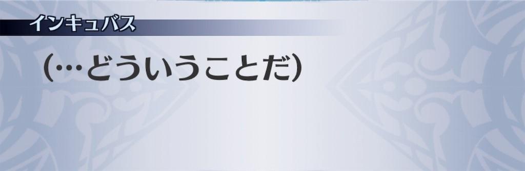 f:id:seisyuu:20190726152900j:plain