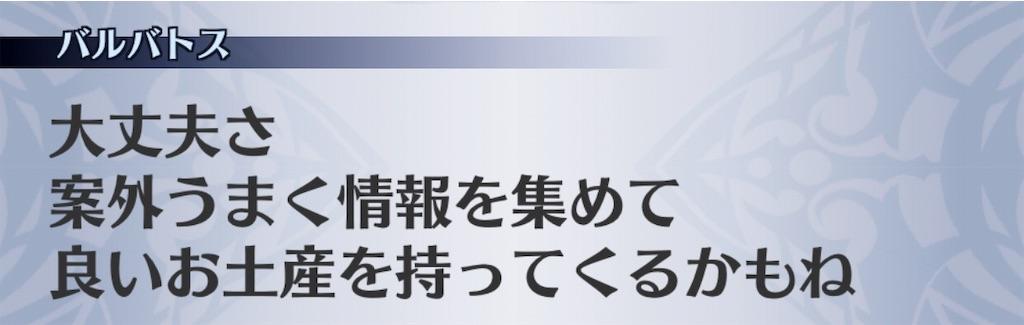 f:id:seisyuu:20190726153123j:plain