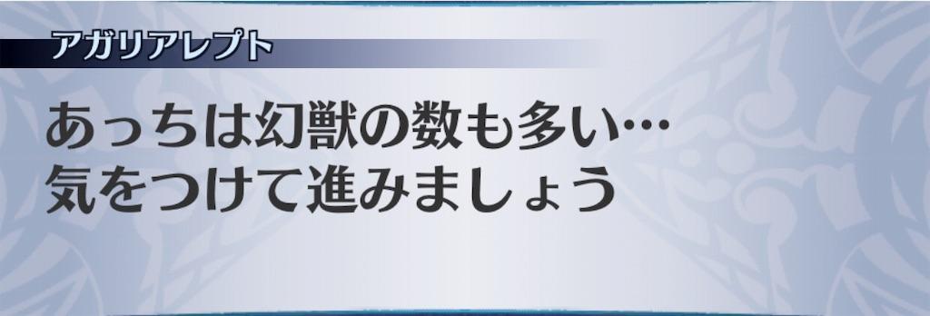 f:id:seisyuu:20190726153144j:plain