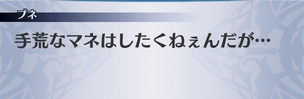 f:id:seisyuu:20190726153246j:plain