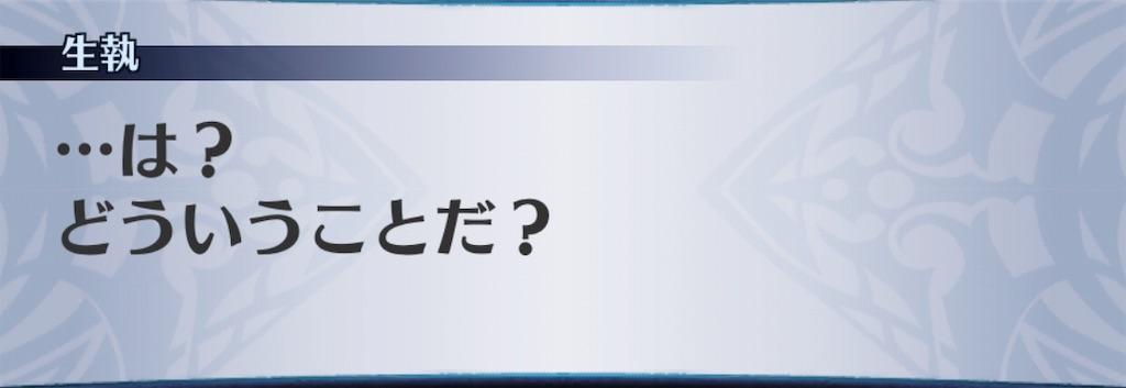 f:id:seisyuu:20190726153333j:plain