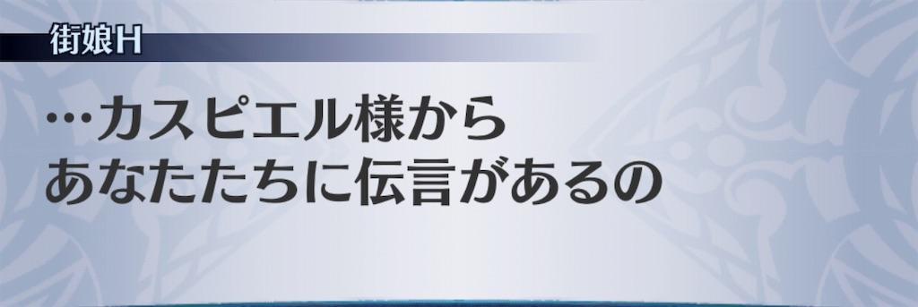 f:id:seisyuu:20190726153338j:plain