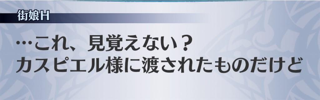f:id:seisyuu:20190726153415j:plain