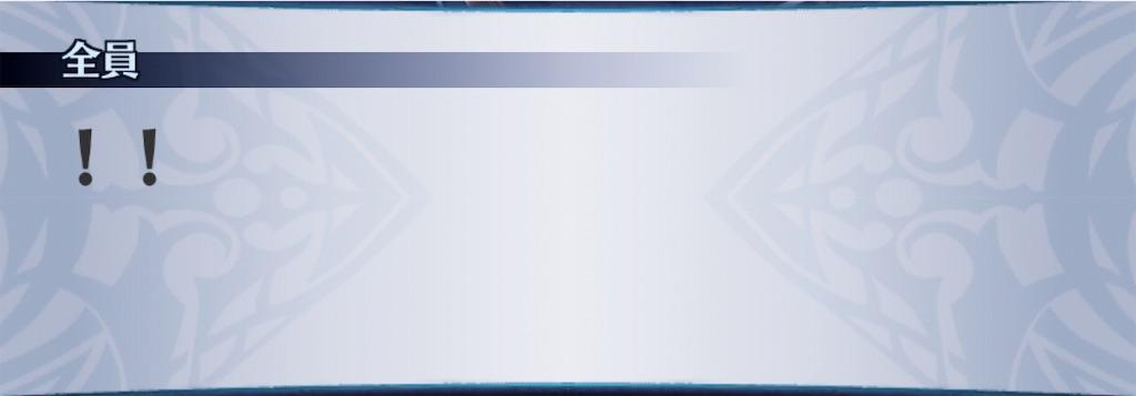 f:id:seisyuu:20190726153421j:plain