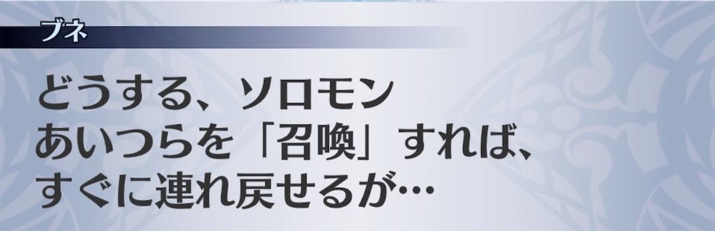 f:id:seisyuu:20190726153503j:plain