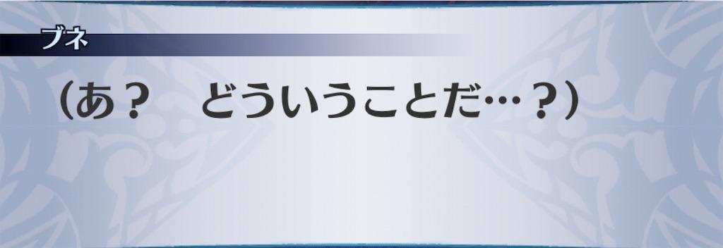 f:id:seisyuu:20190726153543j:plain